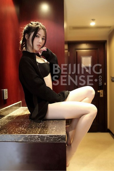Beijing Village Girlfriend experience