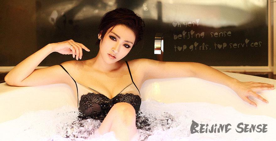 beijing_sense_service